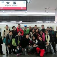 Japan Osaka Sales Incentive Trip Year 2015